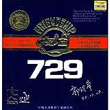 Friendship 729 super fx (CS - 1,5 mm - schwarz) | - China Tischtennis Belag | ITTF | TT-Spezial - Schütt Tischtennis